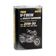20W-50 V-TWIN METAL 1L