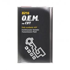 8216 M O.E.M. CVT METAL 1L